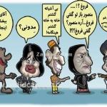file-743-karikator (3)