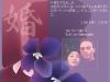 file-2984-WeddingCard-L1