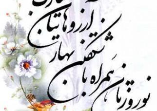 اعتکاف علمی نوروز مشهد facebook video downloader